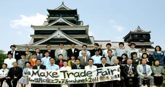 Fair Trade Towns International Conference Kumamoto, Japan 2014